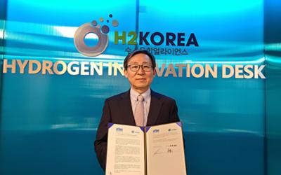 H2KOREA und Deutscher Wasserstoff- und Brennstoffzellen-Verband vereinbaren Zusammenarbeit