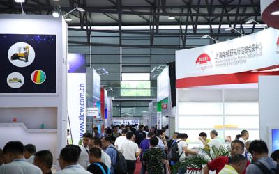 WireShow: Neuer Termin im November 2021 in Shanghai